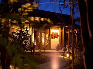 別府鉄輪温泉 −marugamiya−:写真