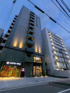 ホテルウィングインターナショナルセレクト博多駅前