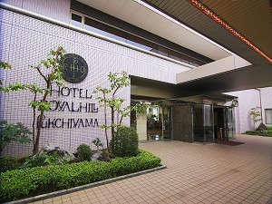 ホテルロイヤルヒル福知山&スパ [ 京都府 福知山市 ]