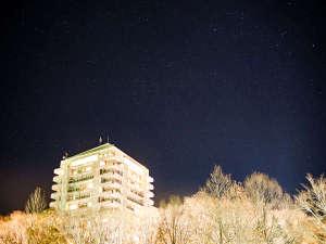 【ホテル外観】寒い冬にこそ観ることが出来る無数の星★