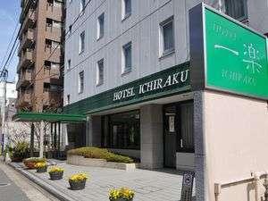 ホテル一楽 [ 福岡市 中央区 ]