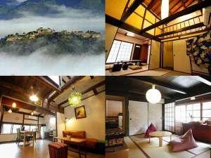 9月~雲海ツアー開始♪竹田城下町の趣異なる貸切町屋3棟★但馬牛や地元食材を絶景と共に♪