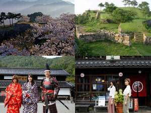 桜と新緑の竹田城の麓、明治大正の町並が残る竹田城下町の貸切町屋ステイを♪時代衣装体験もオプションで♪