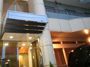 アーバンホテル三幸