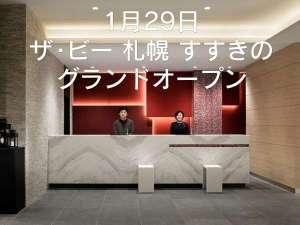 ザ・ビー札幌すすきの image