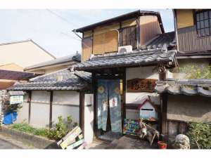 姫路旅の宿 縁楽堂 image