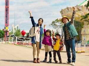 【遊園地】大人も子供も楽しめる乗り物が充実♪入園券で遊び放題!