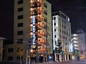 グリーンリッチホテル京都駅南(2020年11月6日清采館OPEN)