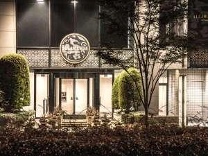 ホテルアラマンダ青山 [ 東京都 港区 ]