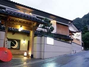 湯の蔵 つるや [ 岡山県 真庭市 ]  湯原温泉