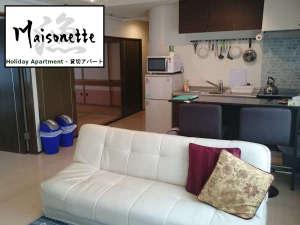 メゾネット漁(2LDK貸切アパート)Maisonette IZARI(Entire Apartment)