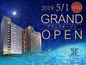 2019年5月1日 GARAND OPEN