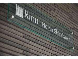 Rinn Heian Shirakawa