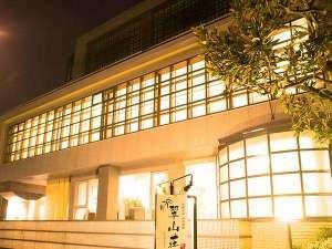 料理旅館 翠山荘 [ 兵庫県 豊岡市 ]  城崎温泉