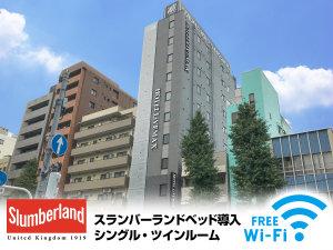 ホテルリブマックス浅草駅前