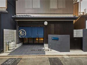 Rinn Nishinokyo (鈴ホテル 西ノ京)2020年1月OPEN [ 京都市 中京区 ]
