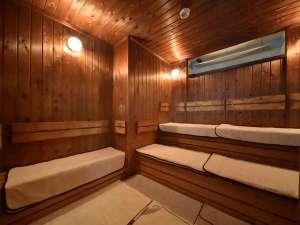 ◆【大浴場】男性大浴場サウナ。男女別にご用意しております。(AM 1:00~5:00までクローズ)