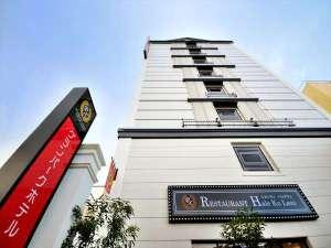 グランパークホテルパネックス八戸