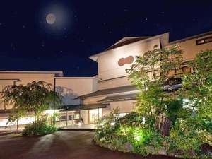 箱根芦ノ湖温泉 和心亭 豊月のイメージ