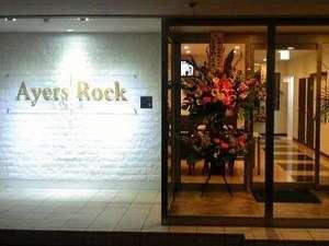 コンビニAyersRockホテル仙台多賀城:写真