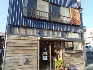 bed&breakfast ichi [ 神奈川県 三浦市 ]