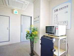 ◆各階に電子レンジとズボンプレッサーをご用意