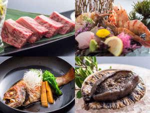 和牛、海老、のどぐろ、黒あわび旬の美味をご堪能ください