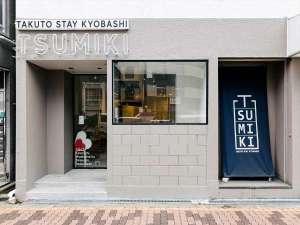 TAKUTO STAY 京橋TSUMIKI