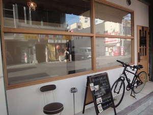 ゲストハウス akicafe inn:写真