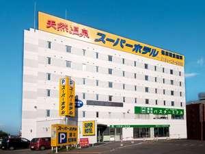 スーパーホテル釧路駅前
