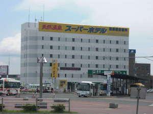 天然温泉「白鳥の湯」 スーパーホテル 釧路駅前 [ 北海道 釧路市 ]