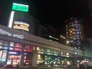 アパホテル<六本木一丁目駅前>