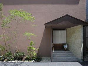 那須板室温泉 湯宿きくやのイメージ