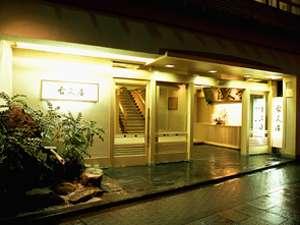 露天風呂付客室の宿 渋温泉 古久屋の画像