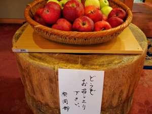 収穫時期には自家農園のリンゴサービス