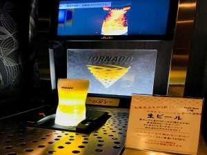 ◆湯上り処SoLA 13階にて19:00-22:00 話題のトルネード生ビール1杯無料にてご提供♪