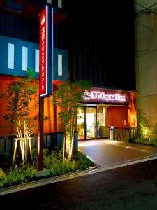 黒門クリスタルホテル