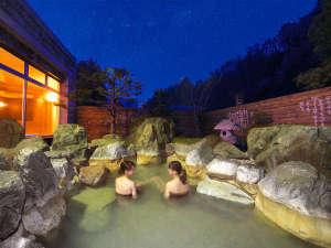 星降る里、芦別の美しい夜空を眺めながら、天然温泉でほっと一息♪
