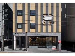 変なホテル奈良 (2020年10月1日オープン) [ 奈良県 奈良市 ]