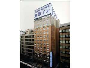 東横イン東京日本橋