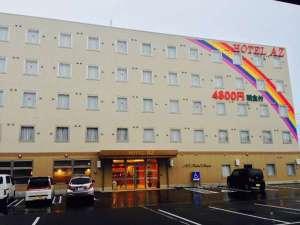 HOTEL AZ 宮崎えびの店の画像