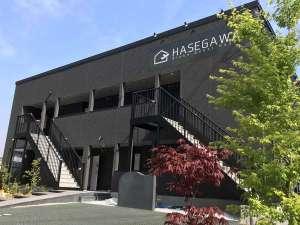 HASEGAWA Rinku GuestHouse West