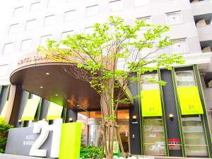 ホテル サンライズ21 [ 広島県 東広島市 ]