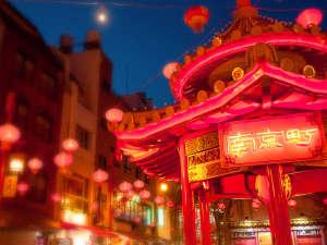 観光&食べ歩きの聖地【南京町中華街】へは当館から車で7分♪徒歩利用も可能です