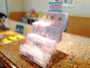 コットンセット・ブラシ・固形石鹸・シェービングクリーム・メーク落し・洗顔フォーム・化粧水・乳液⇒無料