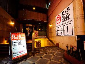 カプセルホテルB&Sエコキューブ心斎橋