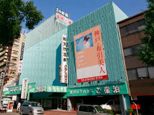神戸クアハウスの画像