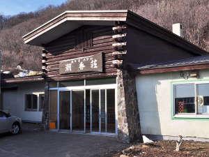 全室海側の宿 盃温泉 潮香荘 [ 古宇郡 泊村 ]
