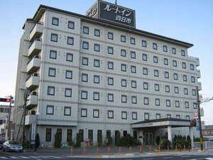ホテルルートイン四日市:写真