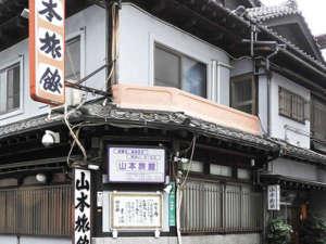 OYO 山本旅館 福岡博多